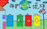 恩小帅:你知道垃圾分类吗?