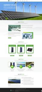 杭州唐能能源科技有限公司