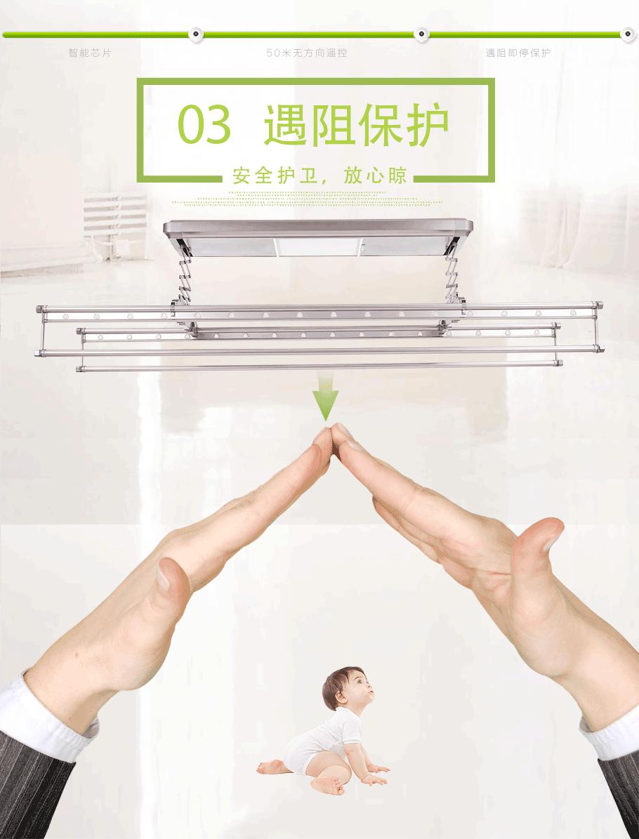 Q11惠家_08