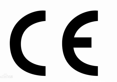 气模CE认证