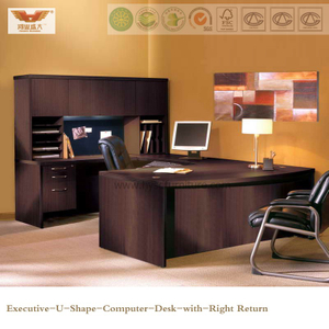 广东办公家具 实木贴皮U型办公桌 中式主管办公桌 048