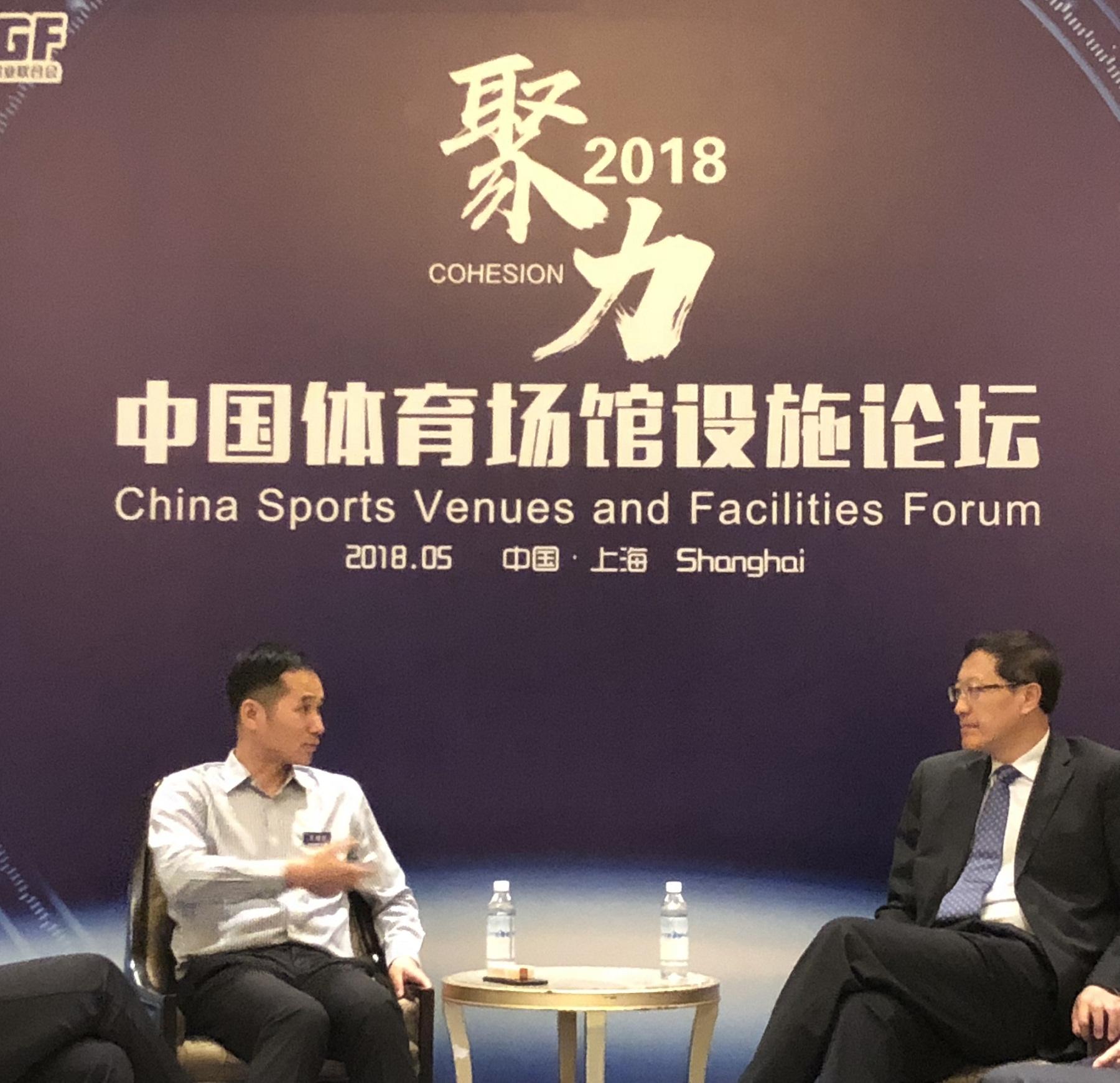 中国体育用品业联合会主席李桦同王总交谈