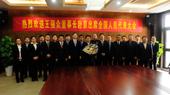 热烈欢送江苏共创人造草坪有限公司董事长王强众赴京参加全国人民代表大会!