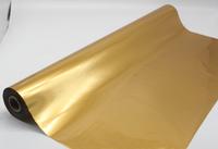 金色电化铝