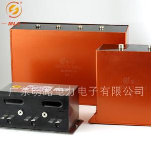 安全防爆阻燃金属化薄膜滤波/储能lg电容器 新能源