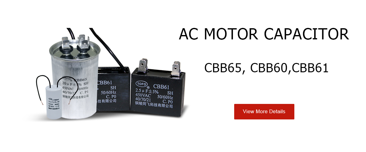 AC Motor Capacitors