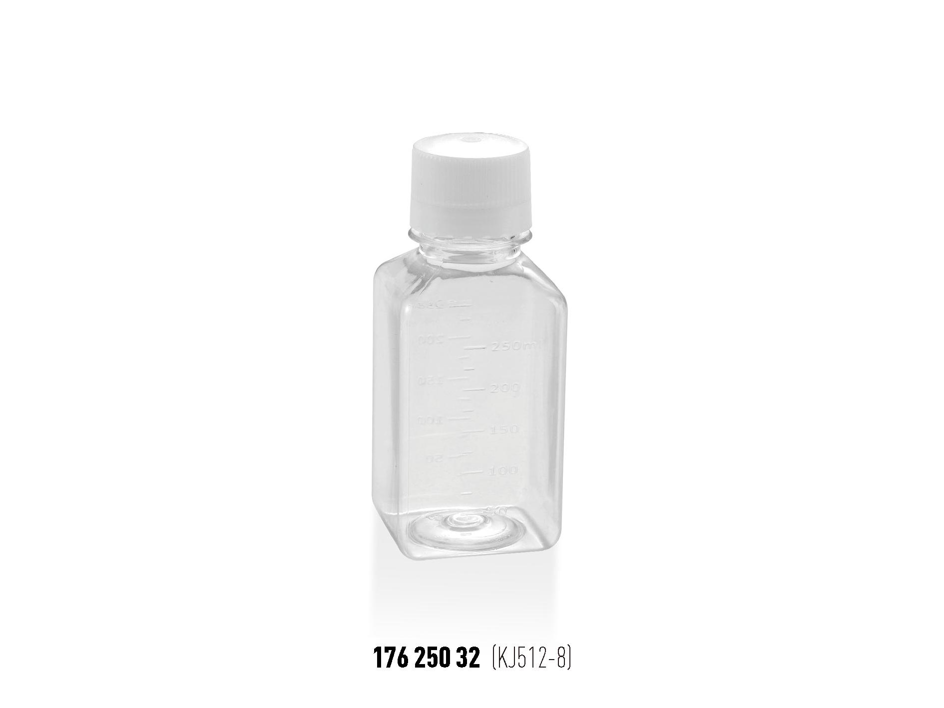 血清瓶 250ml