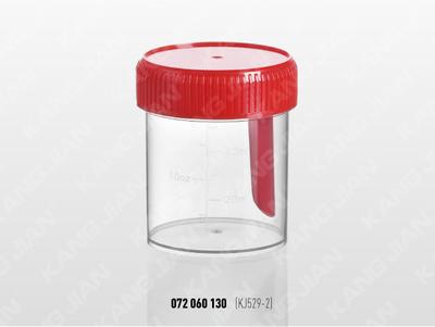 大便标本杯 60ml 帽匙一体式