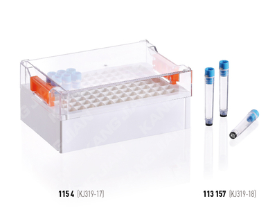 SBS自动化处理标准冻存管 96格