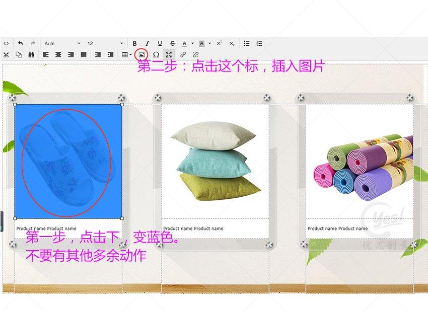 换图教程_09.jpg