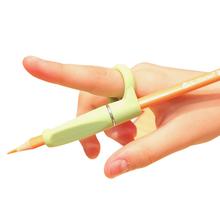 握筆器,握筆矯正器,硅膠握筆器