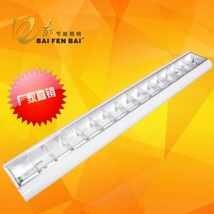 T8三基色教室灯-护眼教室灯-防眩教室灯-无频闪教室护眼灯