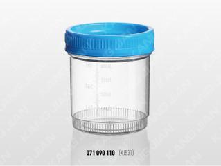 尿液標本杯 90ml