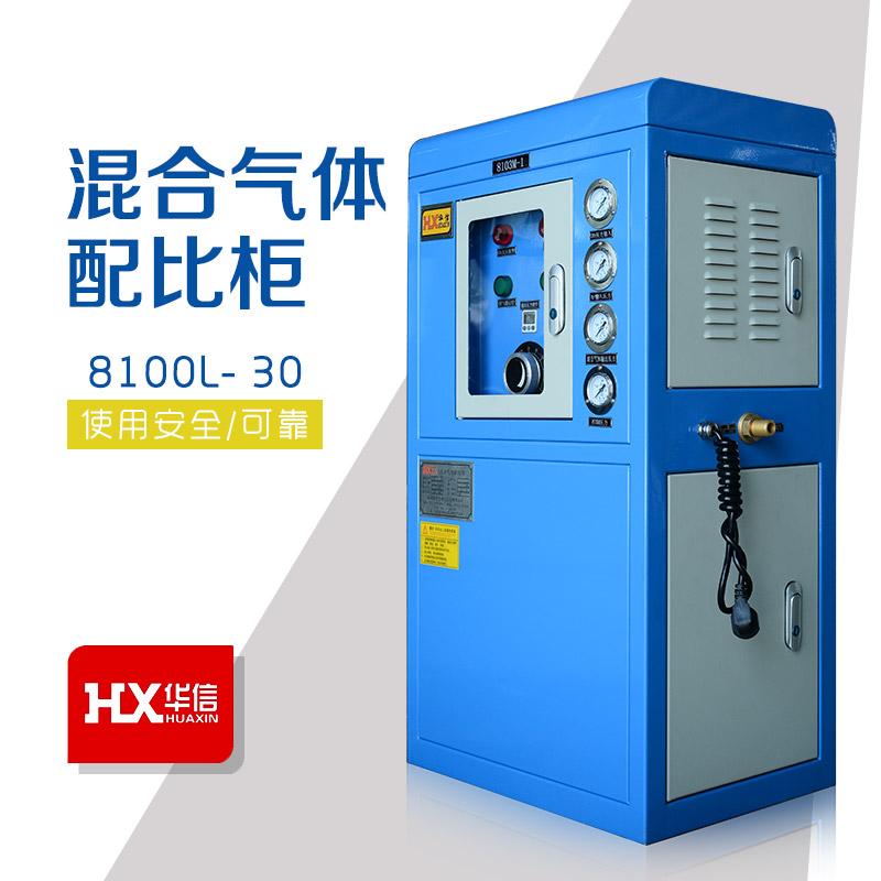 推广主图-8100L-30-04