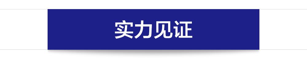 集中供气系统-宣传设计-20180602_10