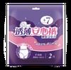 +7超熟睡透薄安心裤(L号)2片