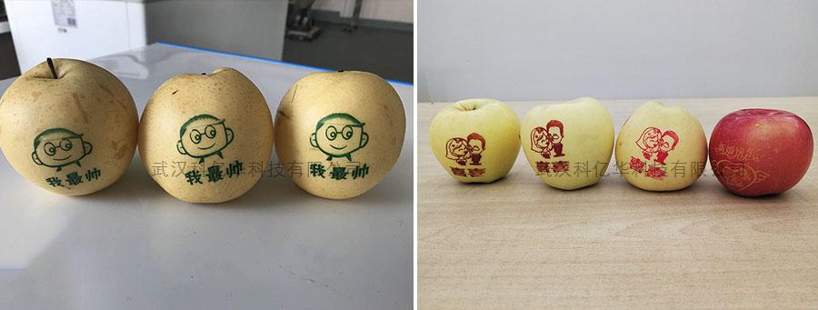 苹果油墨q-