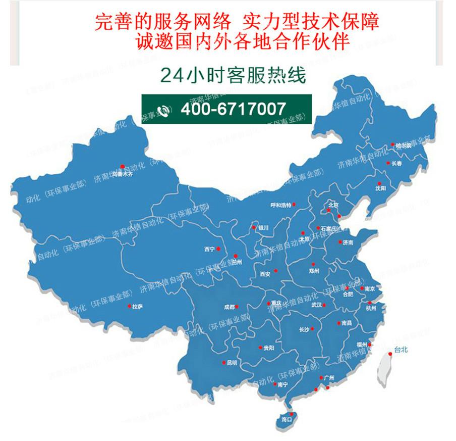 qiegechuchenxiangqing_13