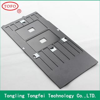 ID card tray for Epson R230 R200 R210 R300 R310 R350 and ect.