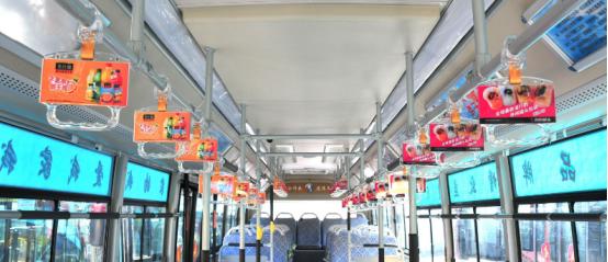 公交车拉手带-广告位