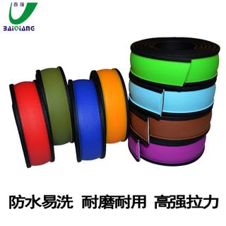 PVC雙色包膠織帶