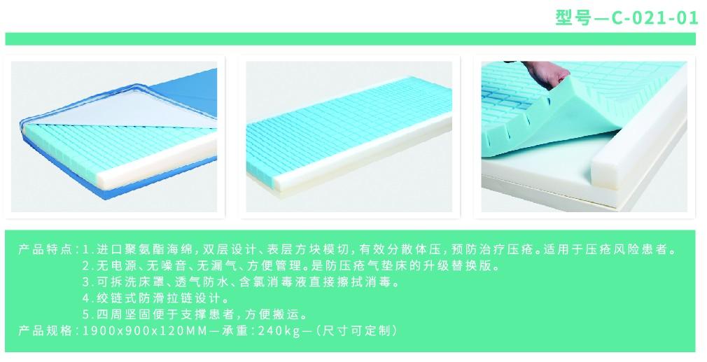 APN静垫 东莞静态防褥疮床垫 进口聚氨脂防褥疮海棉床垫价格 防压疮床垫厂家