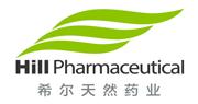 湖南希尔天然药业有限公司