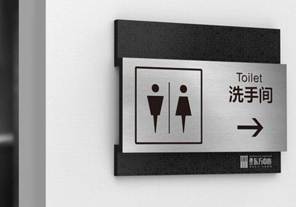 """响应国家""""厕所革命"""" 艾克刷新卫生间标准"""