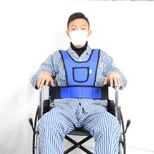 轮椅安全约束背心