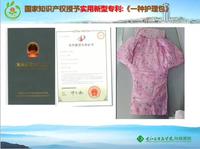 蒙泰护理与右江合作的鸟巢护理包大批量被订购了!