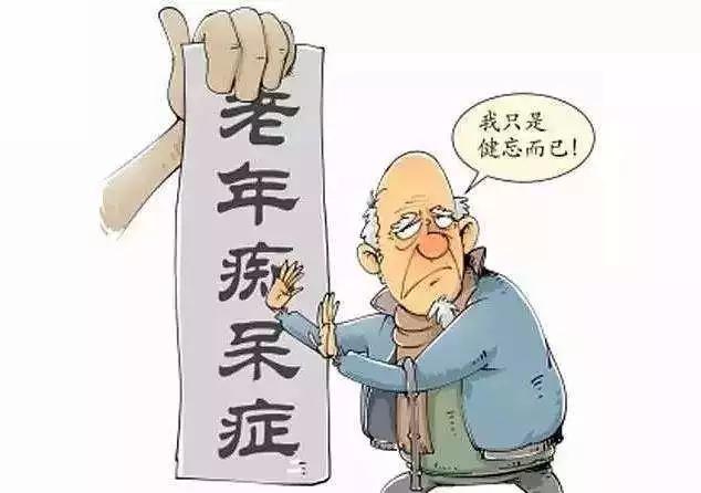 糖尿病会诱发痛风?还会导致老年痴呆? (2)