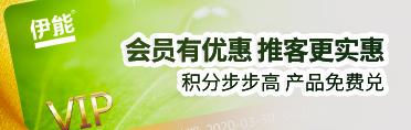 推客小banner