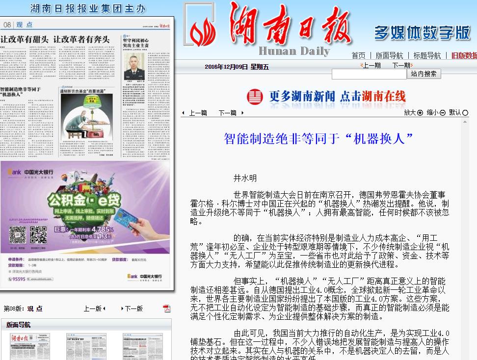 Figure 9 Hunan Daily .png