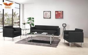 厂家直销 组合办公沙发 现代时尚办公室接待布艺沙发 HY-S035