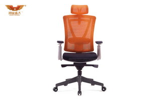 广东办公家具 厂家直销 网质大班椅 现代时尚办公室大班椅 HY-968A