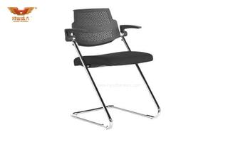 厂家直销 办公椅 现代时尚办公室会议椅 HY-1303H