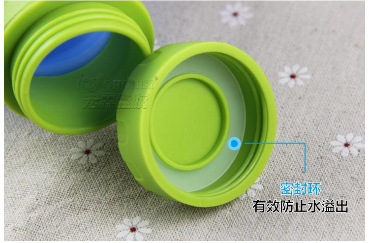 硅胶折叠水壶08
