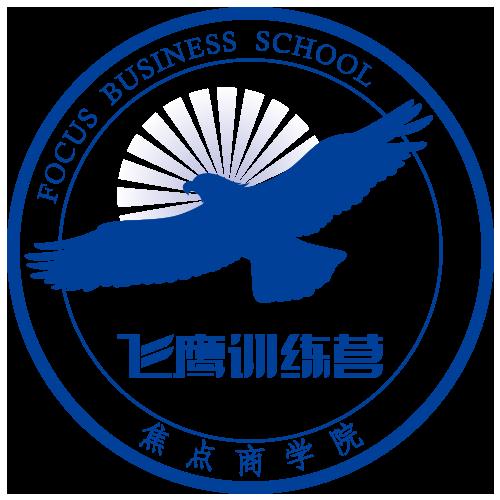 飛鷹訓練營