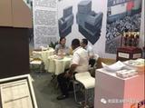 恩派特应邀参加第十四届中国国际铝工业展